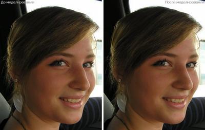 фото до и после моделирования